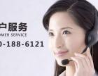 广州美的空调维修服务中心电话-越秀区售后维修网点