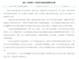 北京天津冶金行业技能证可以落户天津吗