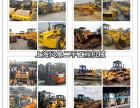 北京附近二手压路机 装载机 推土机 挖掘机 叉车