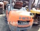 漯河二手叉车市场/10吨8吨7吨6吨5吨叉车转让