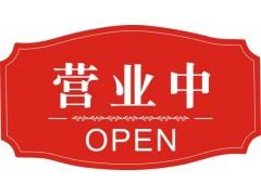 欢迎访问一东莞汇祥跑步机官方网站)各点售后服务咨询电话