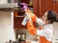 西青区家庭保洁多少钱? 全市上门服务