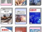 天津小型旅游包车公司,哪家旅游包车公司便宜