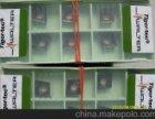 欢迎进入-长沙龙吟跑步机维修(各站点)售后服务热线电话
