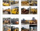 重庆二手30装载机,压路机,挖掘机,叉车,推土机出售