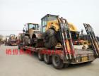 黄南二手压路机价格 徐工柳工牌22吨20吨压路机