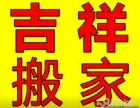 天津一站式搬家公司