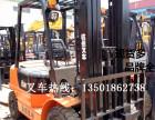 二手杭州电瓶叉车