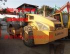 邯郸二手26吨 22吨 20吨 18吨振动压路机个人出售