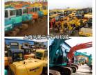 广州出售二手压路机/160推土机/挖掘机/装载机/合力叉车