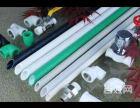 天津红桥区换水管多少钱 随时上门全市