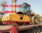 广安二手26吨 22吨 20吨 18吨振动压路机个人出售