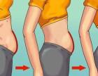 二斤灸减肥能瘦吗 都可以瘦哪里