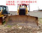 北京二手推土机市场(全国免费配送)