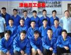 天津综合监控系统安装