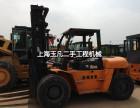 儋州合力杭叉二手叉车2吨3吨3.5吨5吨7吨8吨10吨