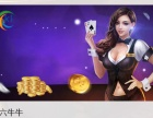 龙海快六网络游戏怎么玩