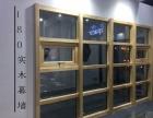 天津河西区断桥铝门窗价位
