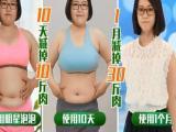 二斤灸减肥是真的吗 使用方法 图解