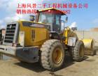 桂林二手抓木机市场,新款徐工柳工龙工临工装载机出售
