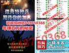 神仙膏怎么推广宣传推广秘术微信推广技巧UcA1Q