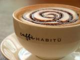 佛山哪里有咖啡冷饮拉花学