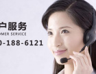 欢迎进入-广州金铃洗衣机(各区)维修公司服务电话