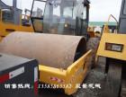 西安二手26吨压路机/2018价格多少钱转让