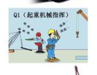 天津北辰区自助包车路线是什么?