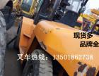 蚌埠二手叉车市场/10吨8吨7吨6吨5吨叉车转让