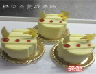 余杭生日蛋糕培训中心