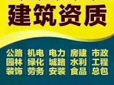 天津南开区副高职称工作的通知