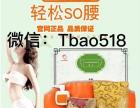 养森瘦瘦包的正确使用方法/养森瘦瘦包减肥靠谱吗/