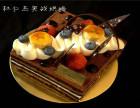 合肥亳州烘焙学习课程