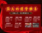 迪庆三林熟食加盟费多少钱?+加盟流程是什么