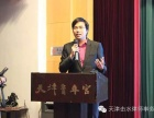 天津交通事故律师办理程序