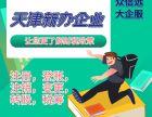 欢迎进入%巜大连志高空调清洗-(各中心)%售后服务网站电话