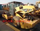 许昌二手振动压路机公司,22吨26吨单钢轮二手压路机买卖