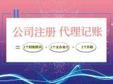 安庆二手合力3吨电动叉车