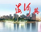 天津西青区劳务公司挂靠社保