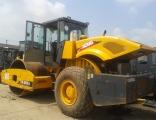 北京二手20吨22吨26吨震动压路机(徐工 柳工)