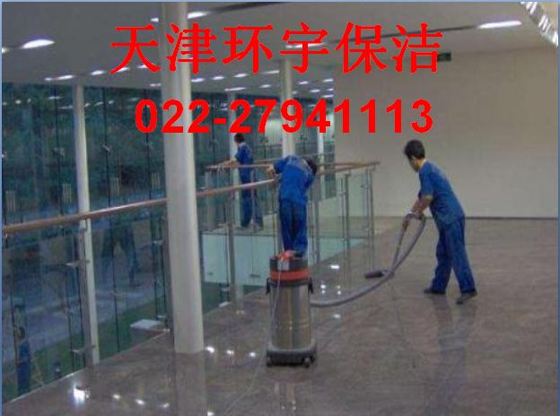 西青家政保洁怎么接单 服务西青区及周边
