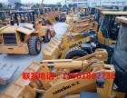 七台河地区常年出售二手装载机,柳工徐工龙工临工二手装载机