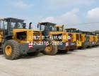 泰州二手临工953装载机/生产厂家
