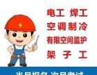 天津滨海新区新村二级医疗资质