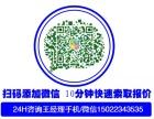 天津监控安装公司公司