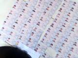 天津电工证每月都有班