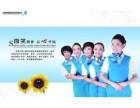欢迎访问-清远东芝洗衣机全国售后服务维修电话欢迎您