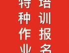 北京货运出租