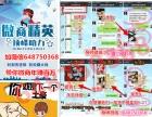 玛伊微享淘怎么推广宣传推广方法如何微信推广的技巧Qw26i